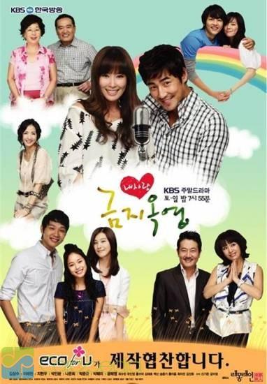 10 Drama Korea Terbaik