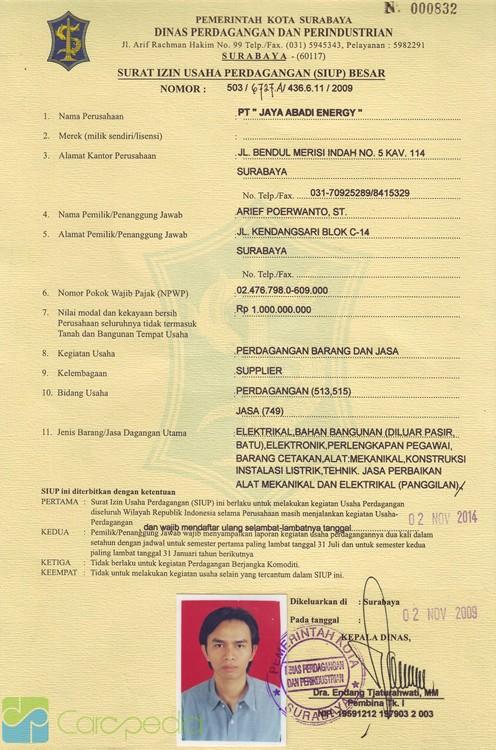 Contoh Surat Ijin Usaha Perdagangan (SIUP)