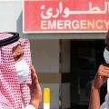 Awas, Virus MERS-CoV yang Menyerang Jamaah Haji